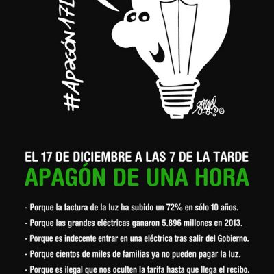 ¿Debo sumarme a la protesta #Apagón17D?