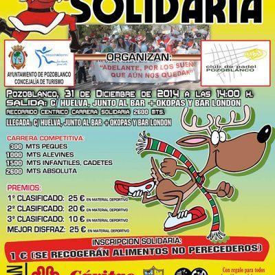 Preparando la V Carrera San Silvestre Solidaria de Pozoblanco