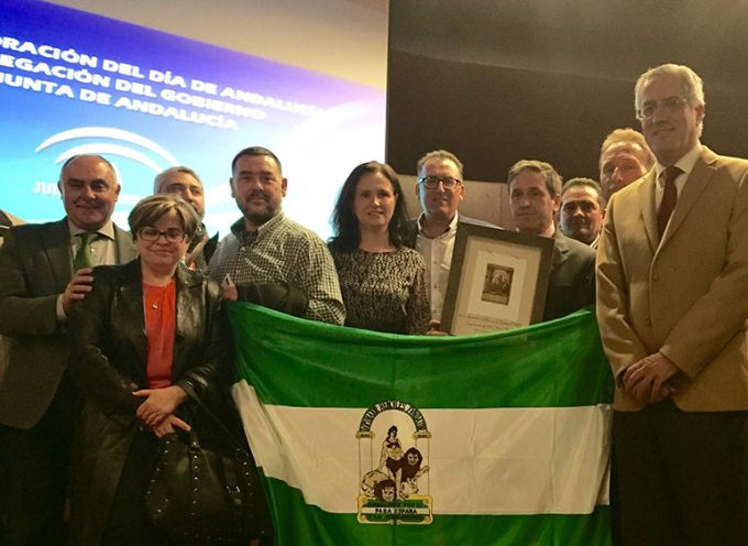 Ofiarpe ha recibido hoy el premio de la Junta de Andalucía con motivo del 28F