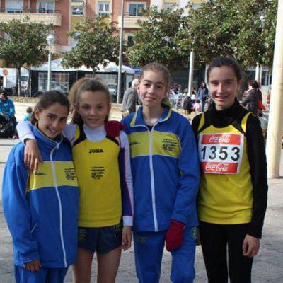 El Club Atletismo Pozoblanco Ginés en la XVII Carrera Urbana de Zoco a Zoco