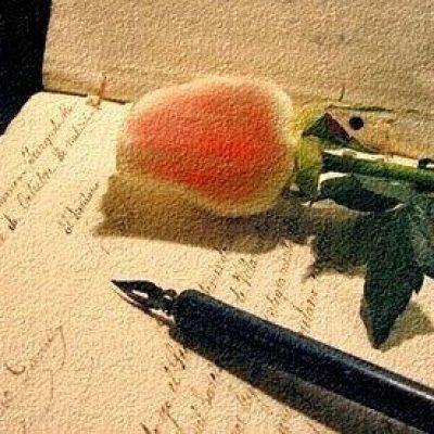 Tristeza y Poesía