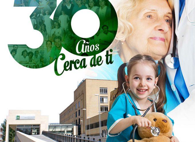 El Hospital Valle de los Pedroches de Córdoba celebra su 30 aniversario