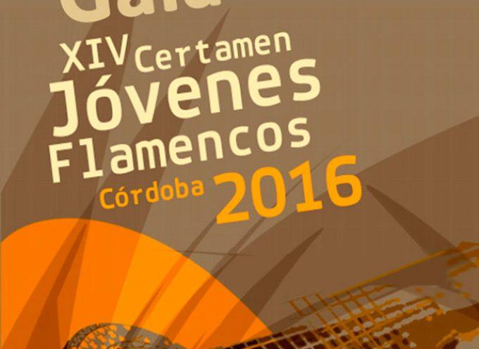 La XIV Gala de Jóvenes Flamencos de la provincia de Córdoba tendrá lugar en Dos Torres
