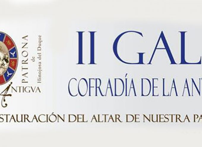 Música y moda en la segunda Gala de la Cofradía de la Antigua, en Hinojosa del Duque