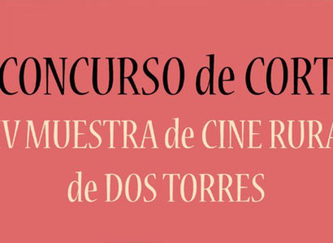 Tenemos los finalistas del VI Concurso de Cortos 'Muestra de Cine Rural de Dos Torres'