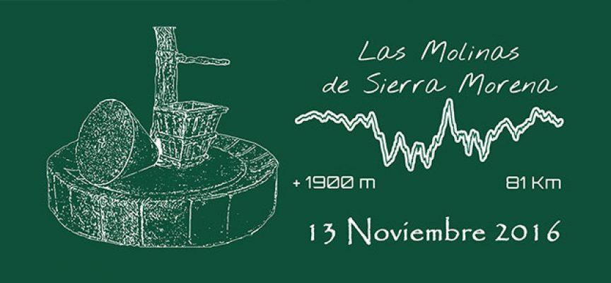 Las Molinas de Sierra Morena, última prueba del Circuito Provincial de Córdoba XCM