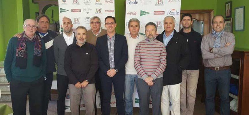 Pozoblanco acogerá la Gala de Premios Periodistas Deportivos de Andalucía en 2018