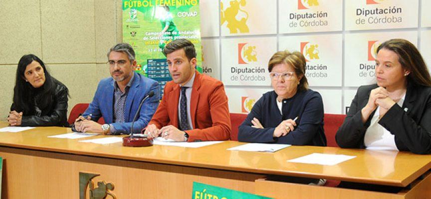 Los Pedroches acoge el Campeonato de Andalucía de Fútbol Infantil y Cadete femenino