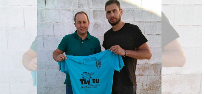 El Pedroche CD jugará en Primera Andaluza
