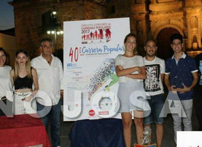 Presentada la 40 edición de la Carrera Popular Ciudad de Hinojosa Memoria Luciano Torrico