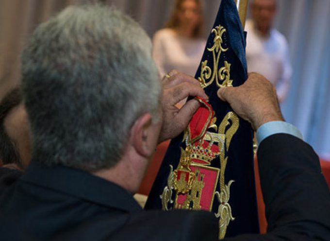 Medalla de Oro de la Ciudad a la Banda de Música Santa Cecilia de Pedroche [vídeo]