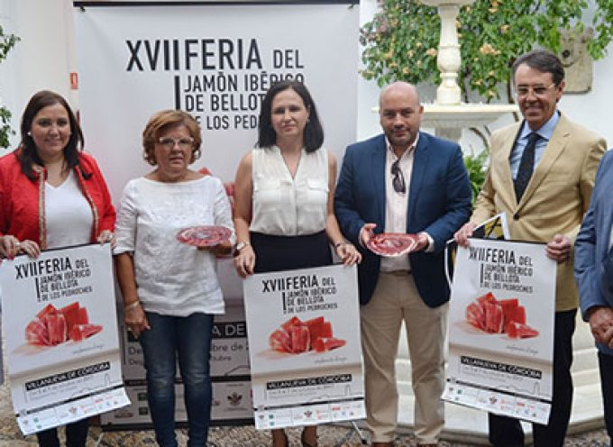La XVII Feria del Jamón Ibérico de Bellota abrirá sus puertas el próximo 5 de octubre
