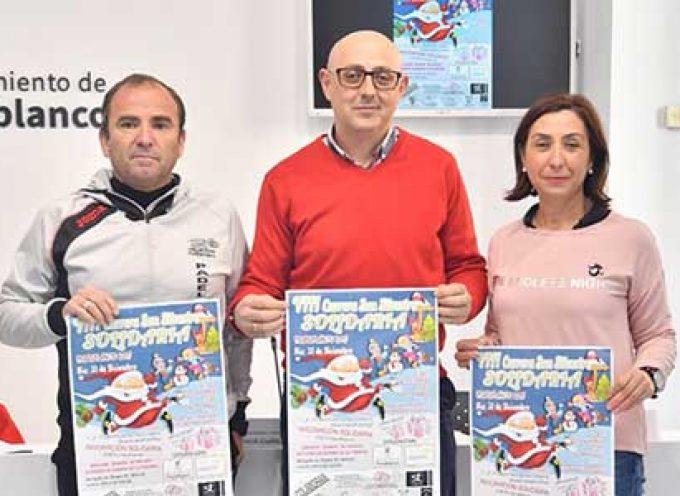 Presentada la San Silvestre Solidaria de Pozoblanco y el V Memorial de Fútbol Base Antonio Gómez