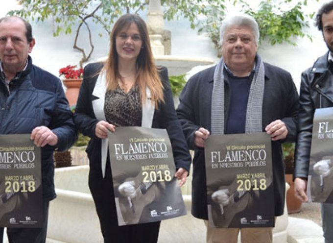El 'VI Circuito provincial Flamenco en nuestros pueblos' llegará a Pozoblanco en abril