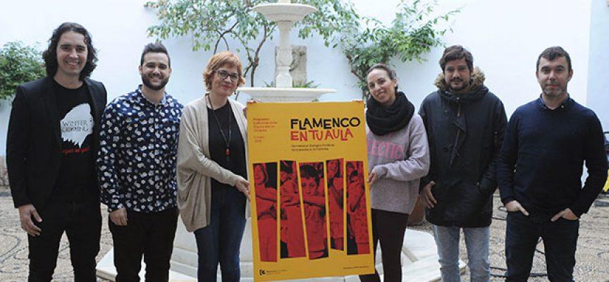 La Diputación lleva el flamenco a colegios de 28 municipios de Córdoba, 5 de Los Pedroches