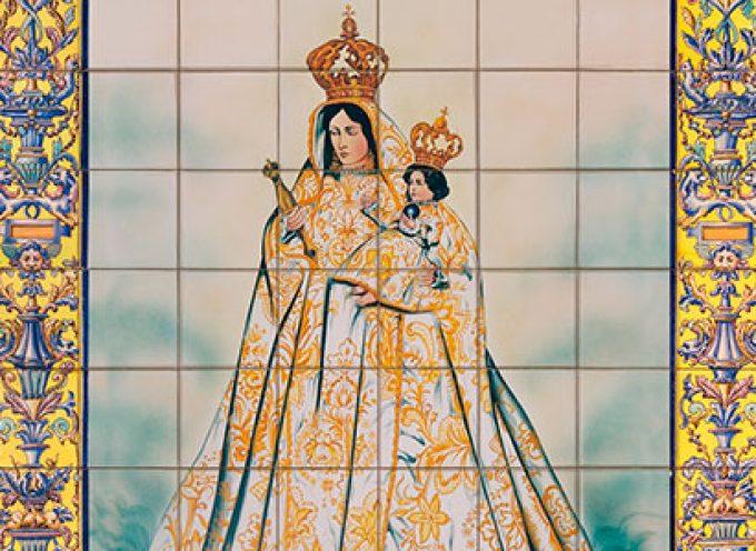 Presentado el cartel de la romería y fiestas patronales en honor a la Virgen de la Antigua en Hinojosa del Duque