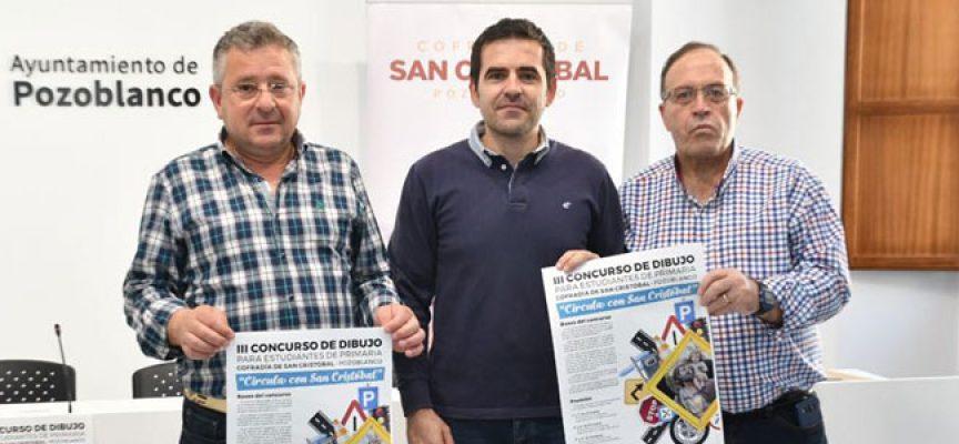 La Cofradía de San Cristóbal de Pozoblanco pone en marcha su tercer concurso de dibujo para estudiantes de Primaria