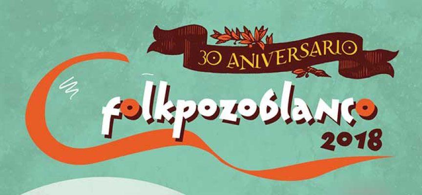Jornada didáctica para celebrar el 30 aniversario del Folk Pozoblanco