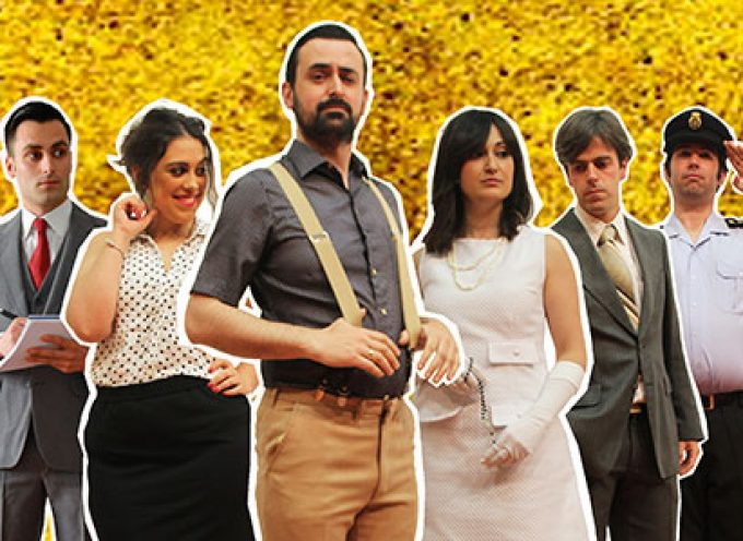 'No le busques tres piernas al alcalde', la nueva comedia del Grupo de Teatro D. Lorenzo Santacruz