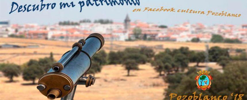 Patrimonio Histórico impulsa un concurso para descubrir el legado cultural de Pozoblanco