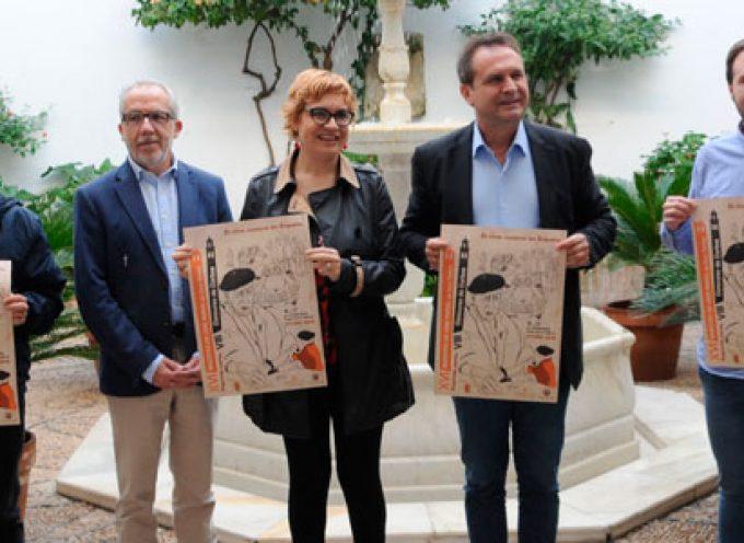 La XVI Muestra de Cine Rural de Dos Torres abordará los días 16 y 17 de noviembre la temática del cine musical español