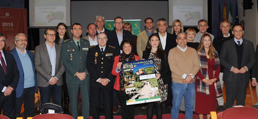 'Camino Mozárabe. Camino seguro' recorrerá la provincia en cinco etapas desde enero a mayo