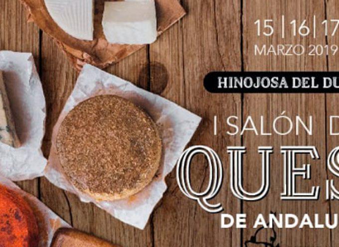 Hinojosa del Duque acogerá el I Salón del Queso de Andalucía