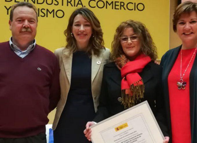 El Ministerio de Industria entrega al CCA de Pozoblanco un 'Accésit Honorífico' en los Premios Nacionales de Comercio Interior de 2018