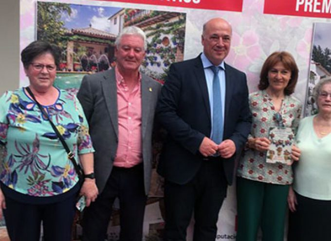 La Diputación entrega los premios del V Concurso de Patios, Rincones y Rejas de la Provincia