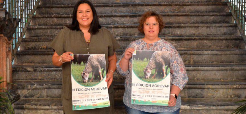 Presentada la Feria Agropecuaria del Valle de los Pedroches en Diputación