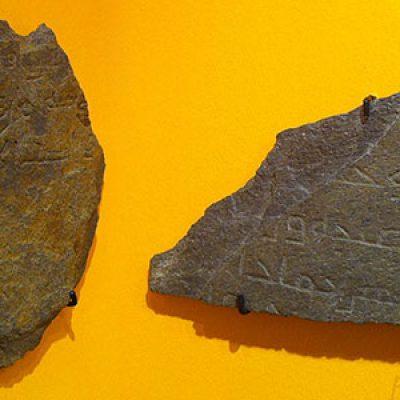 Una inscripción funeraria andalusí procedente de Pedroche en una exposición en el Palacio de Carlos V de la Alhambra
