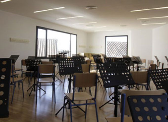 Se amplia la oferta del Conservatorio Marcos Redondo con enseñanzas de trompeta