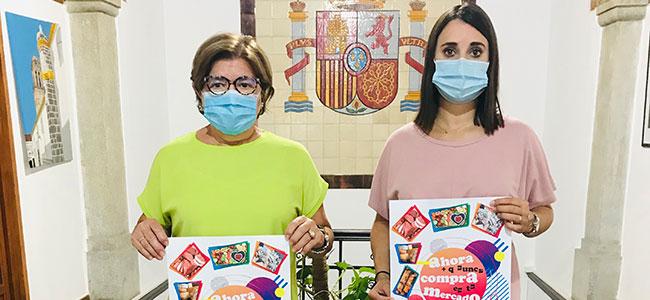 Una campaña de reactivación del comercio local en Villanueva de Córdoba